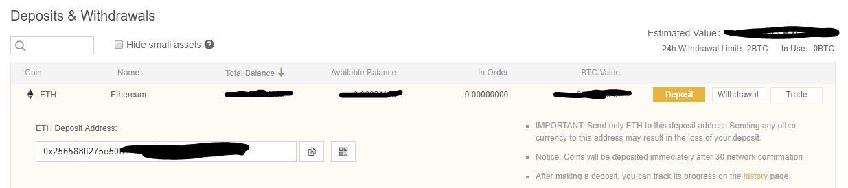 binance_deposit